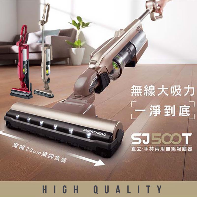 日立HITACHI直立手持式無線吸塵器PVSJ500T,限時4.2折,請把握機會搶購!