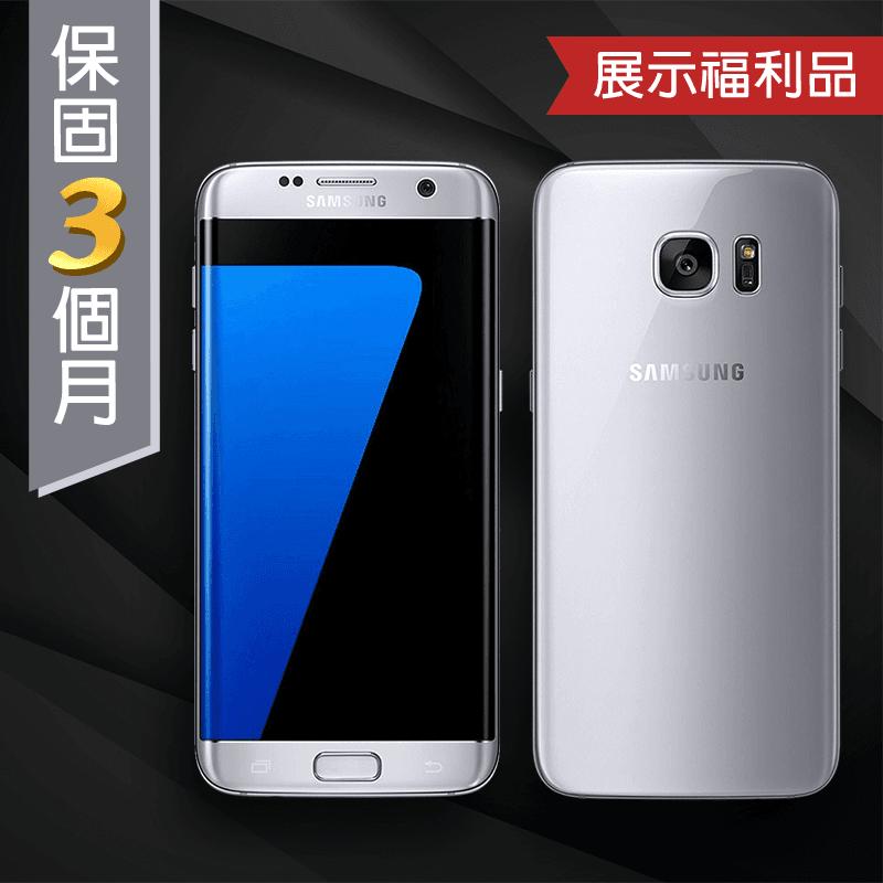 Samsung S7 edge手機32G(S7 edge(G935F),限時3.0折,請把握機會搶購!