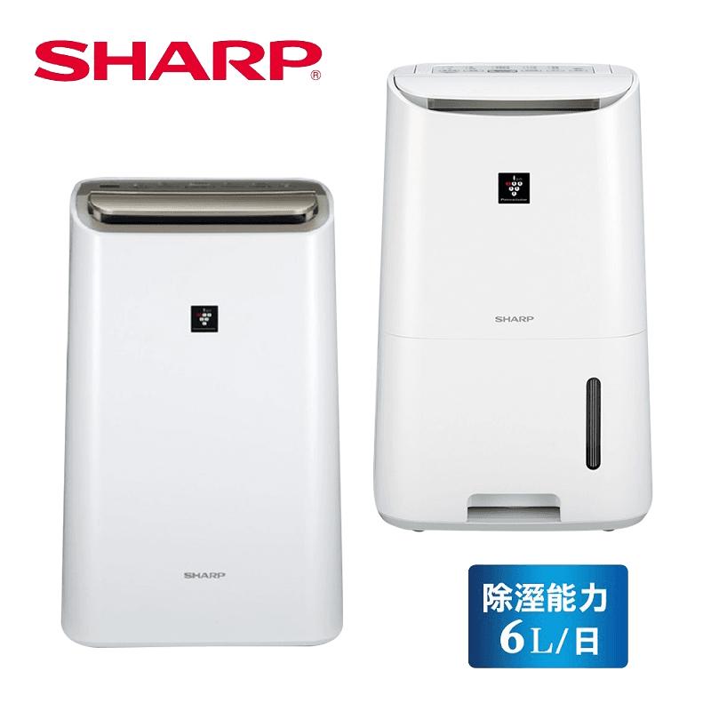 SHARP夏普自動除菌清淨除濕機(DW-H6HT-W/DW-H12FT-W),本檔全網購最低價!