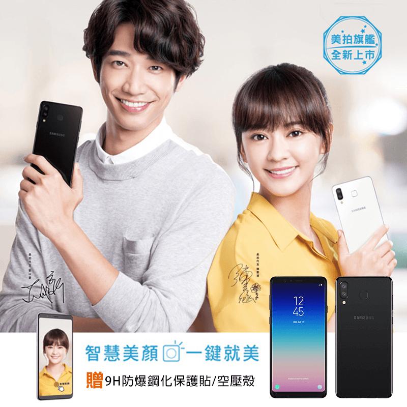 Samsung三星A8 Star美拍智慧手機SM-G885,限時8.8折,請把握機會搶購!