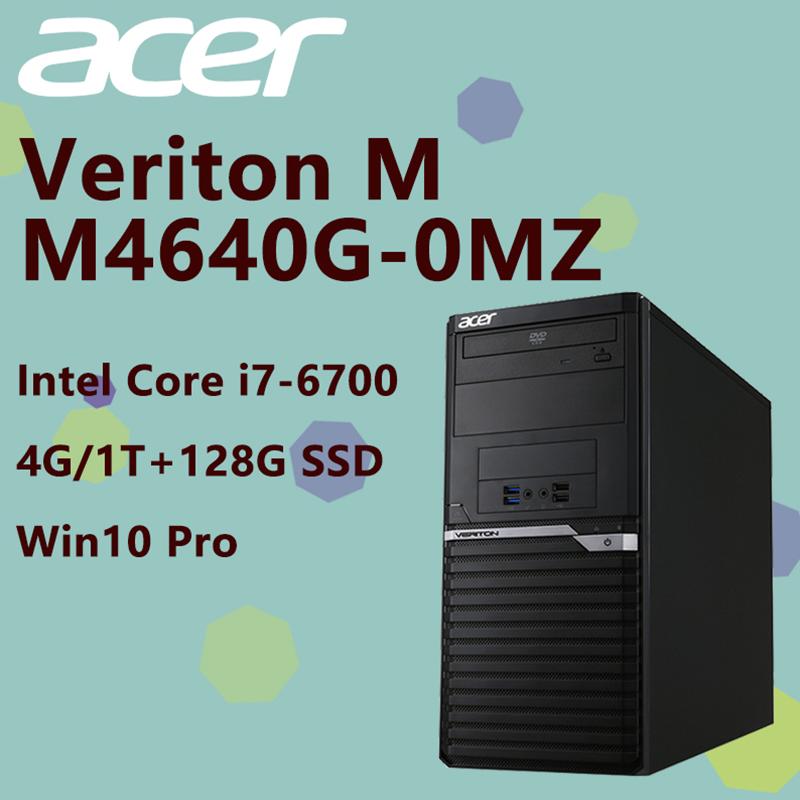 Acer桌上型电脑i7处理器M4640G,限时9.6折,请把握机会抢购!