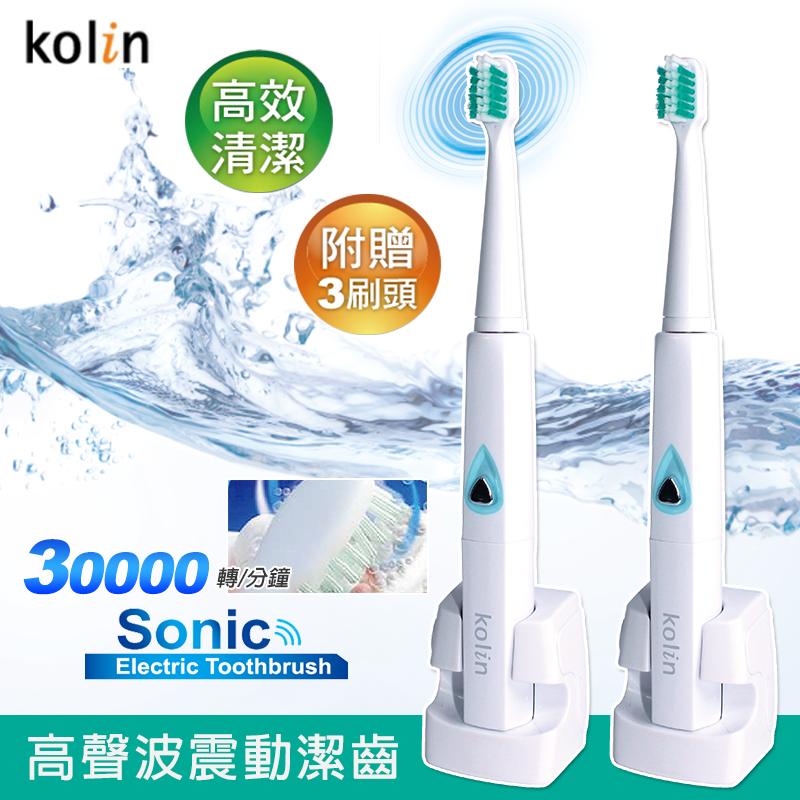 Kolin 歌林感應充電電動牙刷KTB-HC02,今日結帳再打85折!