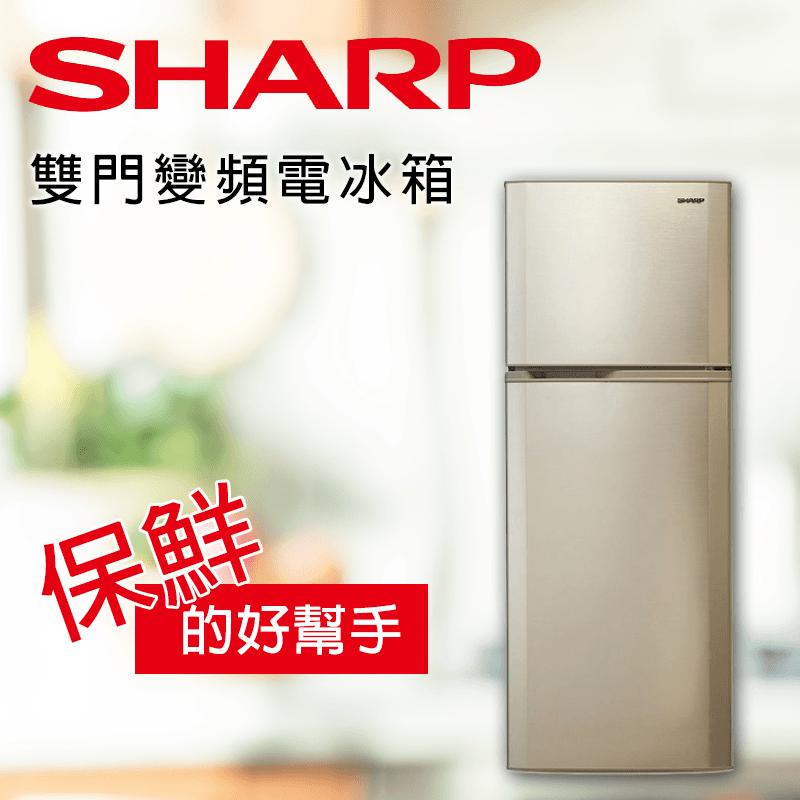 夏普310L雙門變頻電冰箱,限時6.1折,請把握機會搶購!