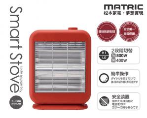 松木暖芯紅外線電暖器,限時4.8折,今日結帳再享加碼折扣
