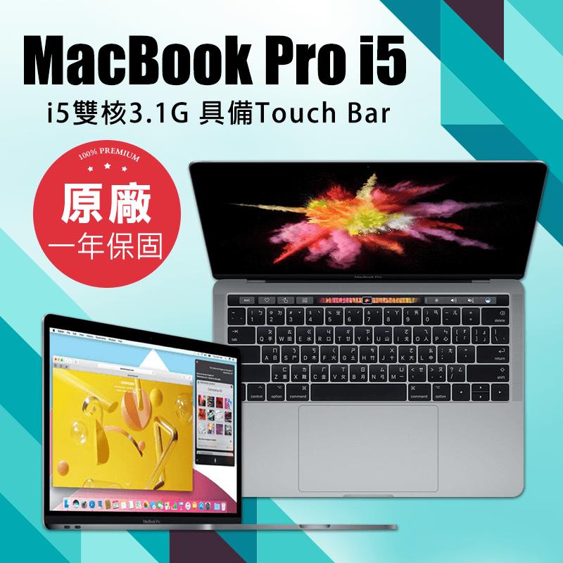 Apple Mac Pro i5雙核3.1G筆電,限時9.4折,請把握機會搶購!