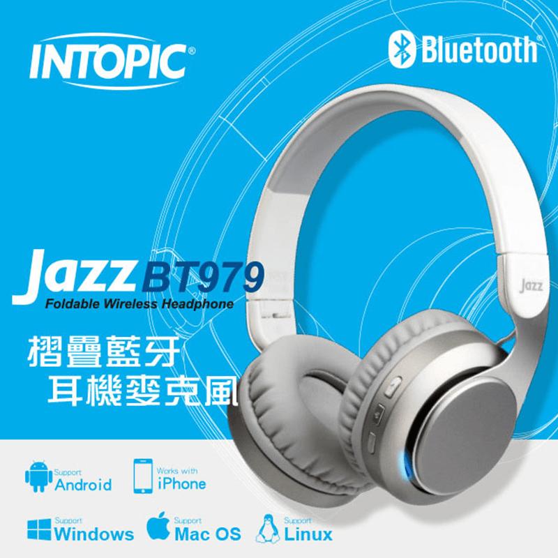INTOPIC雙用摺疊藍牙耳機麥克風JAZZ-BT979-GR/JAZZ-BT9,今日結帳再打85折!