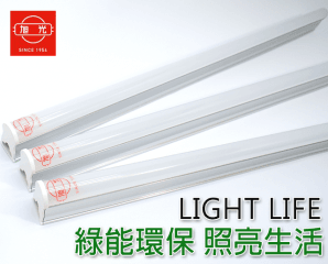 旭光LED2呎無斷光層板燈,限時4.5折,今日結帳再享加碼折扣