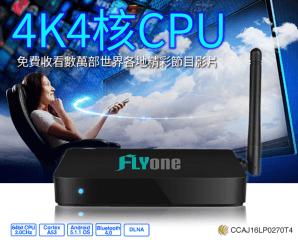 FLYone 旗艦影視家庭娛樂電視盒MV8000,今日結帳再打85折