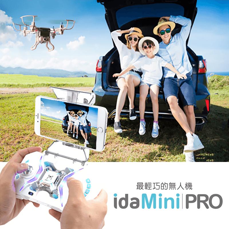 意念Idadrone miniPRO空拍机,今日结帐再打85折!