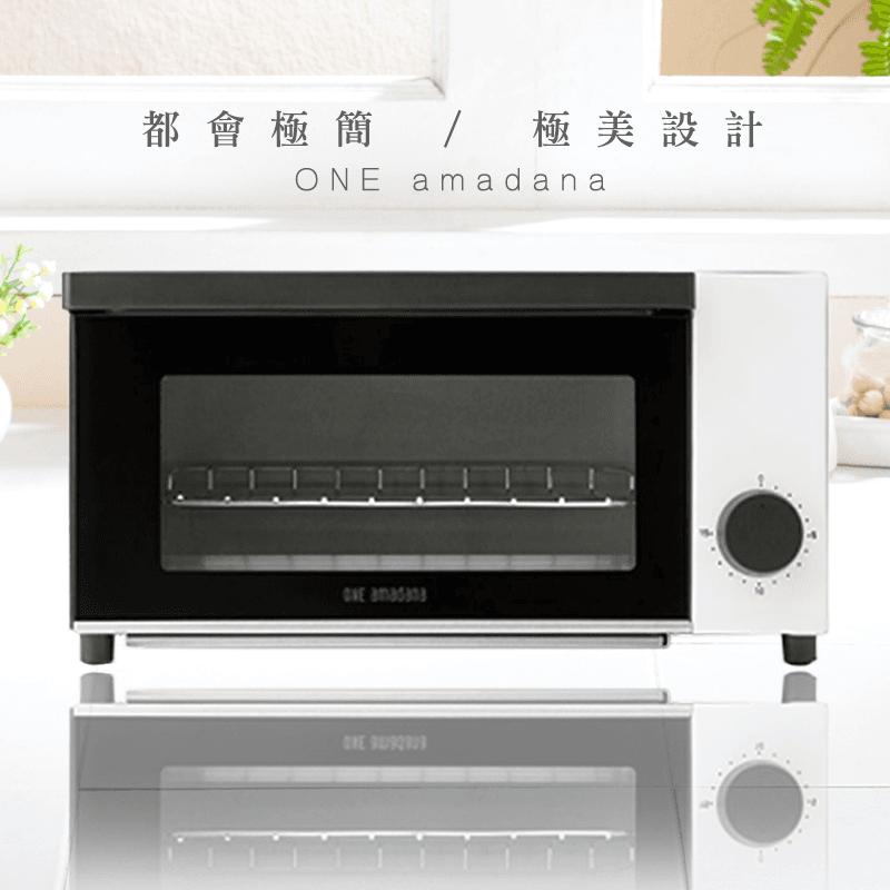 簡約日式復古7L烤箱STRT-0102,限時9.9折,請把握機會搶購!