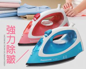Panasonic蒸氣電熨斗,限時5.4折,今日結帳再享加碼折扣