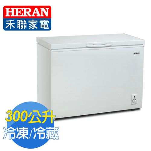 HERAN 禾聯霸王級300L超省電冷凍櫃HFZ-3062,本檔全網購最低價!