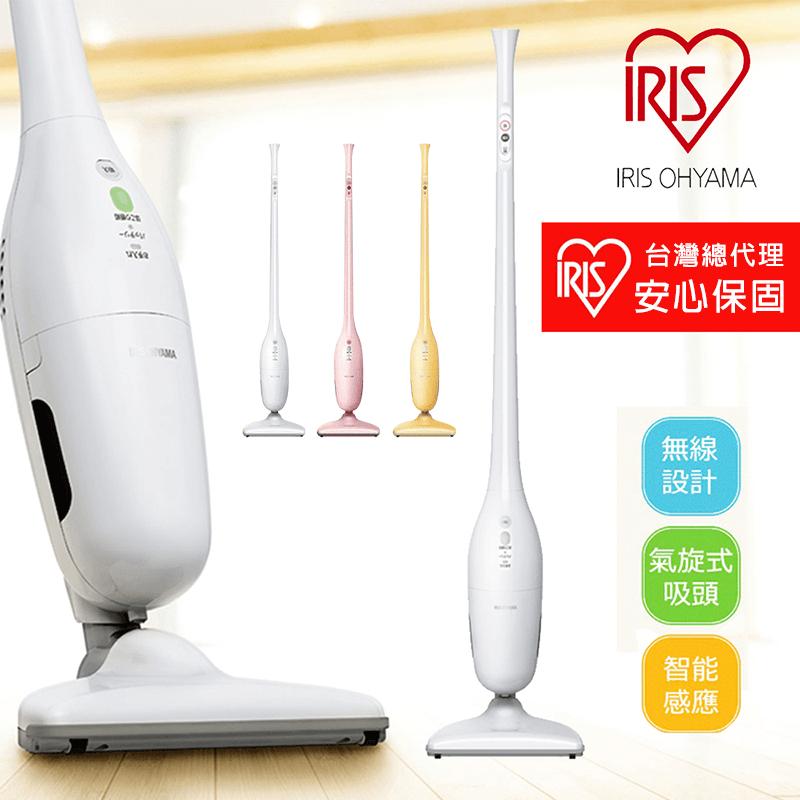 IRIS Ohyama日本IRIS智能感應吸塵器IC-SDC2,限時7.5折,請把握機會搶購!