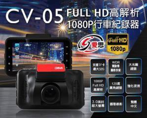 【IS 愛思】CV-05高畫質Full HD 1080P行車紀錄器MVR-40,今日結帳再打88折