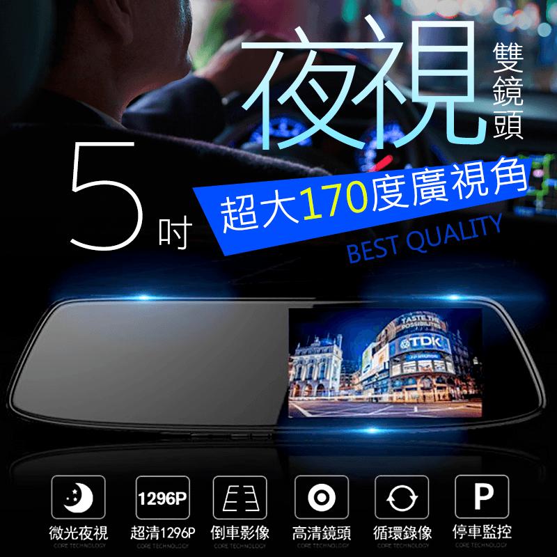創星工坊夜視雙鏡頭行車紀錄器(N900),今日結帳再打85折!