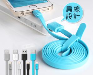 Apple USB數據線,限時4.0折,今日結帳再享加碼折扣