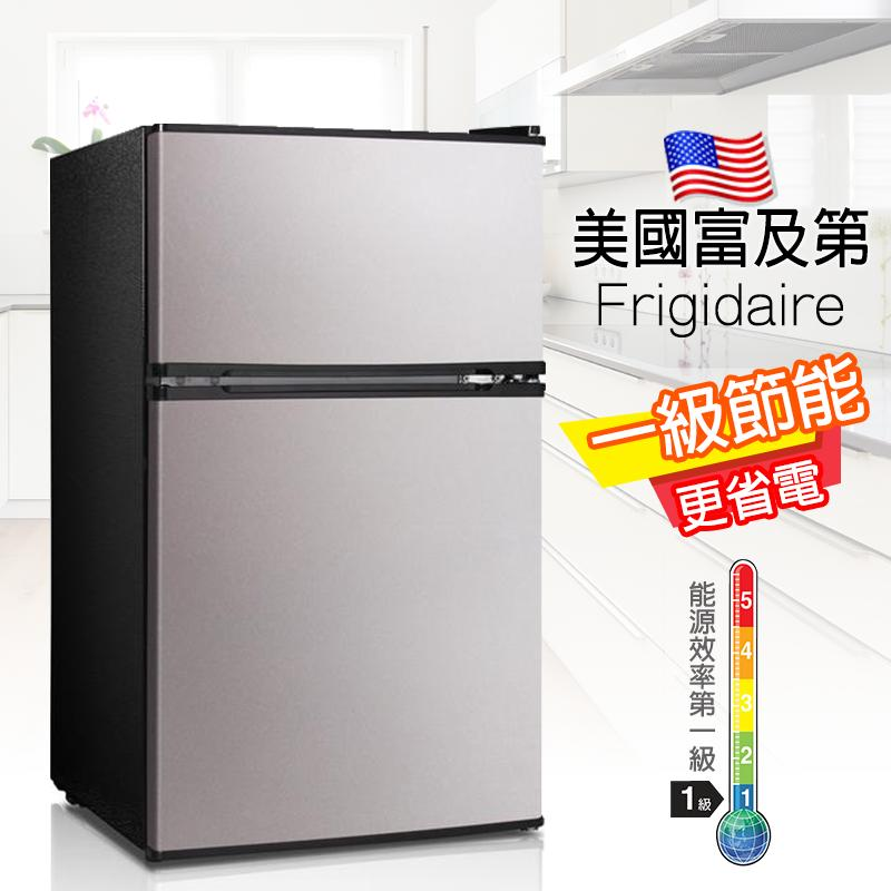 Frigidaire美國富及第節能雙門冰箱FRT-0905M,限時5.3折,請把握機會搶購!