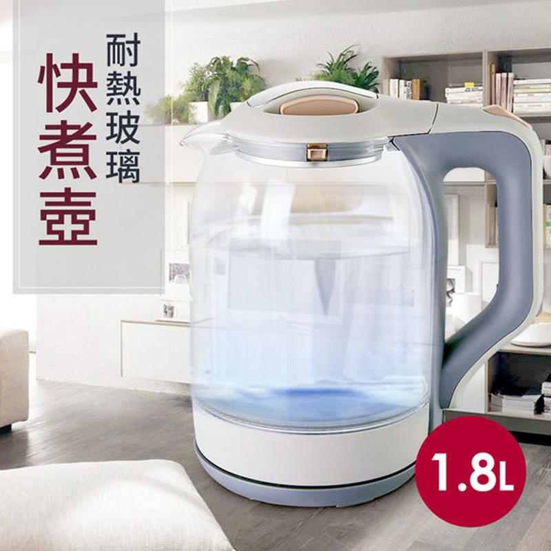 EDISON 1.8L藍光強化玻璃快煮壺KL-2001A,今日結帳再打85折!