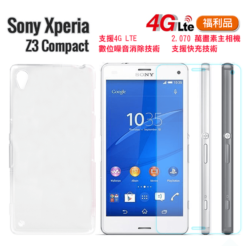 Sony 索尼 Z3 Compact智慧手機 Xperia Z3 Compact,限時2.2折,請把握機會搶購!