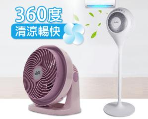 惠而浦Whirlpool智能360度旋風扇WTFE110W/KG-6695,今日結帳再打88折