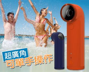 宏達電HTC RE迷你防水攝錄影機E610,限時4.7折,請把握機會搶購!