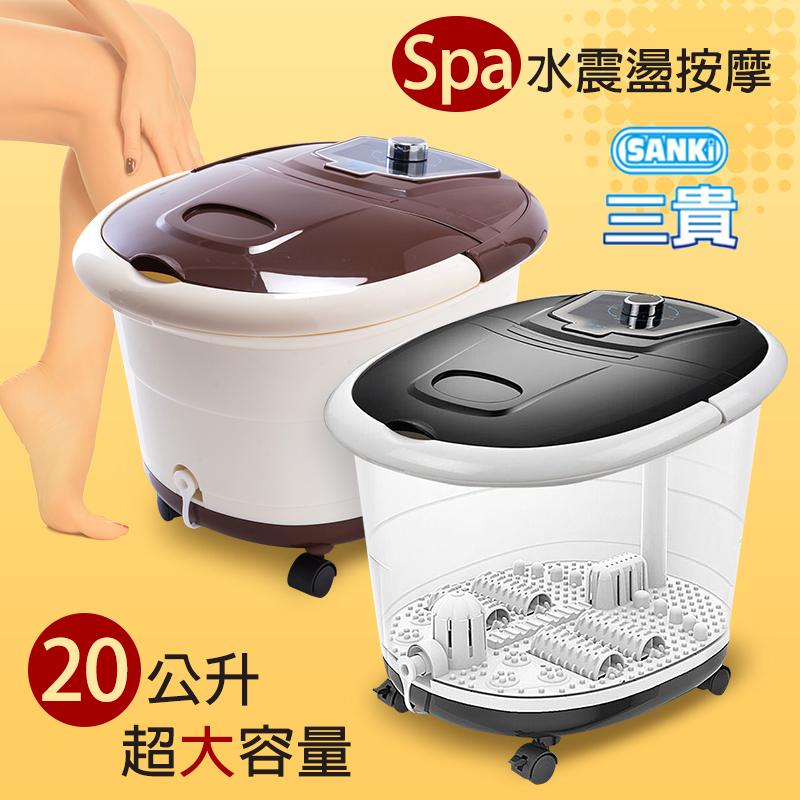 日本三贵加热SPA足浴机,限时破盘再打8折!