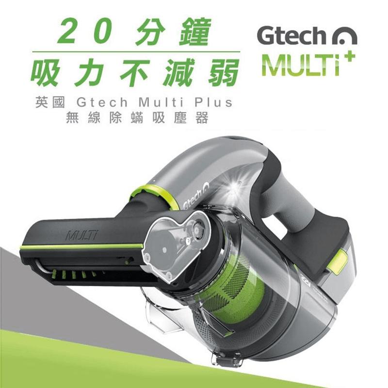 英國Gtech AirRam小綠無線除蹣吸塵器螨ATF012,本檔全網購最低價!