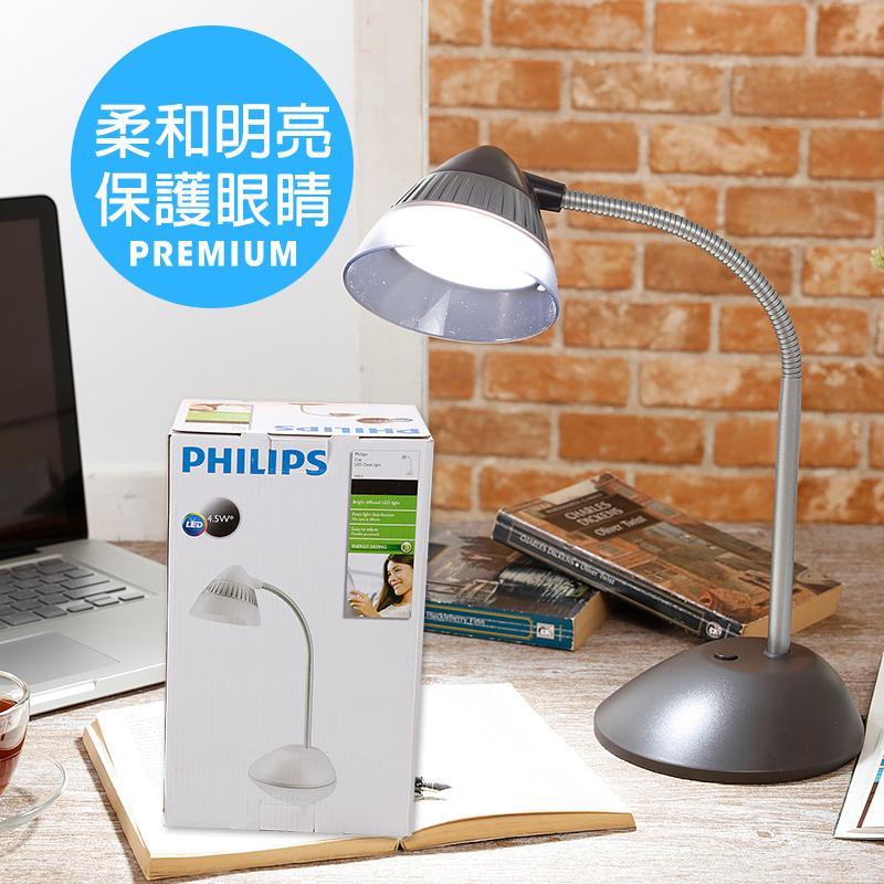 飛利浦PHILIPS酷昊護眼LED檯燈70023,限時6.5折,請把握機會搶購!