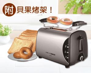 SANLUX五段多功能麵包機,限時5.0折,今日結帳再享加碼折扣