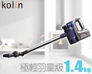 歌林有線手持旋風吸塵器,限時5.1折,請把握機會搶購!