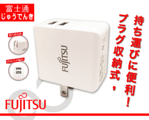 富士通3.4A電源供應器,限時6.0折,今日結帳再享加碼折扣