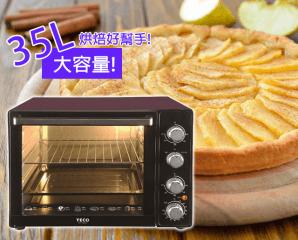 TECO雙溫控發酵烤箱,限時7.2折,今日結帳再享加碼折扣