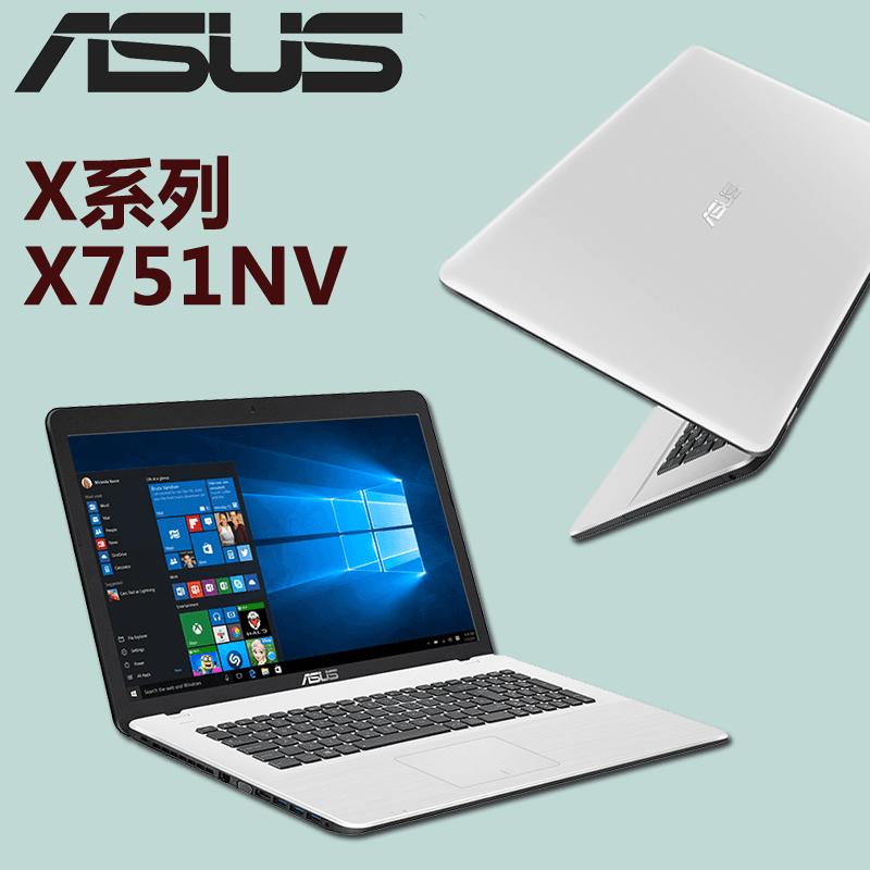 ASUS華碩四核心獨顯筆電1TB,限時8.4折,請把握機會搶購!