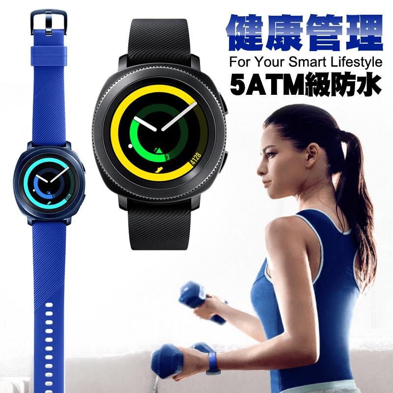 Samsung三星Gear Sport智慧手錶,限時7.7折,請把握機會搶購!