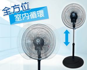 MIT晶工360度旋轉風扇 S1236 S1636,限時3.1折,請把握機會搶購!