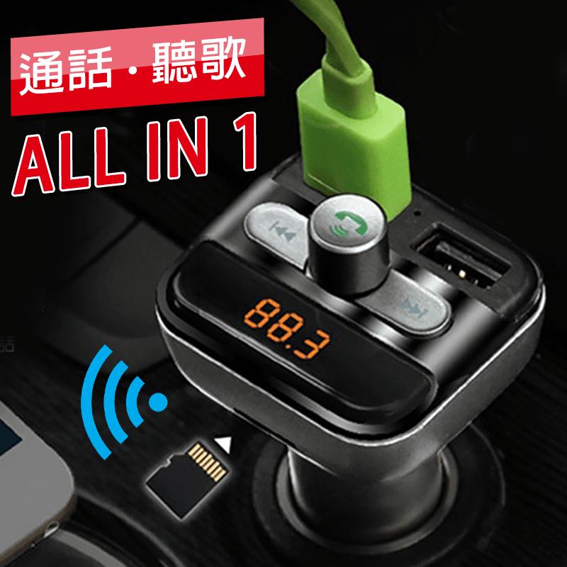 HANLIN免持藍芽音樂雙USB車充BT20,限時破盤再打82折!