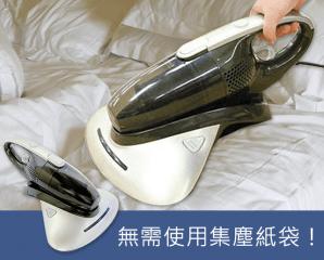 Siroca日本殺菌除螨兩用吸塵器SVC-358,限時7.4折,請把握機會搶購!