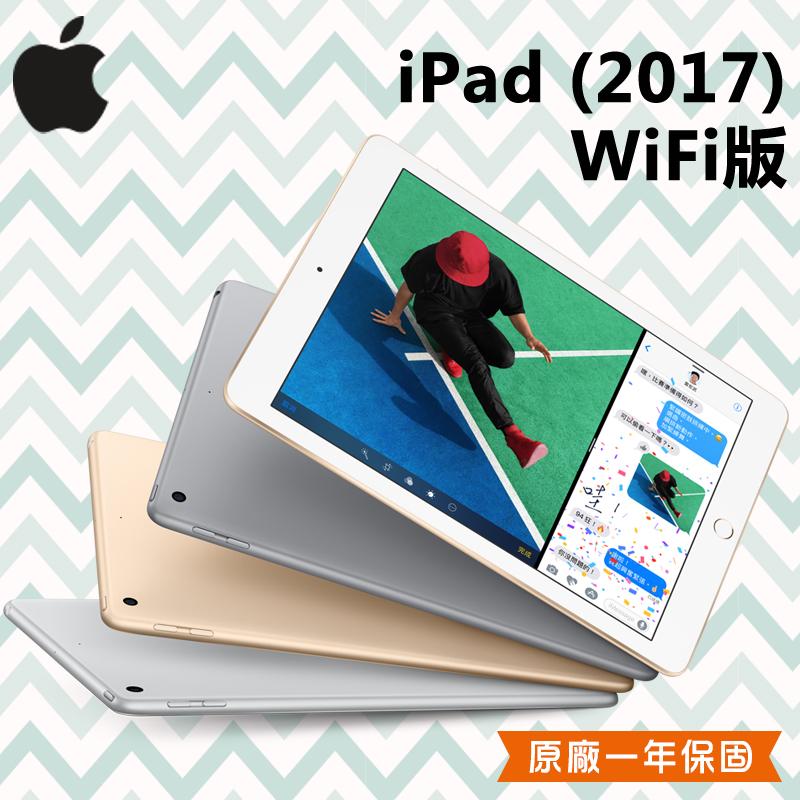 Apple iPad Wi-Fi平板电脑32GB/128GB,限时9.5折,请把握机会抢购!