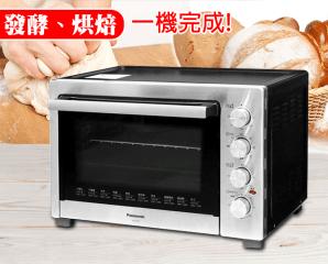 國際牌38L雙溫控電烤箱,限時8.1折,今日結帳再享加碼折扣