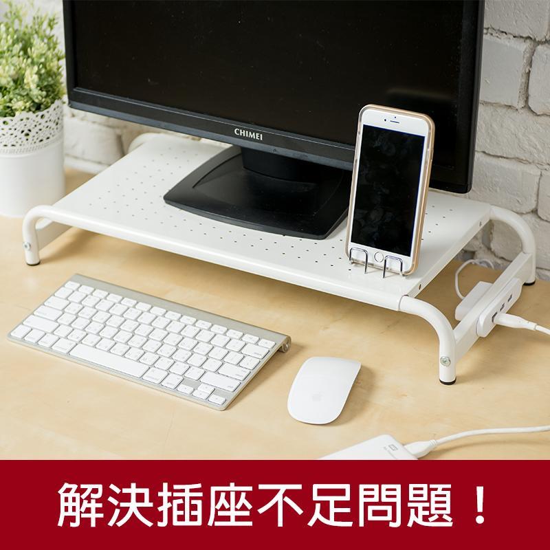 新USB電源可雙插螢幕架,今日結帳再打85折!