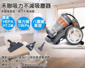 禾聯HERAN強力不衰除螨吸塵器EPB-275,限時7.5折,請把握機會搶購!