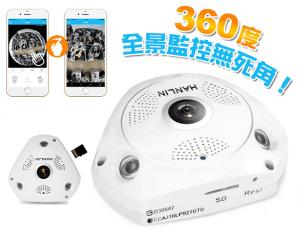 環景360度攝影機監視器,限時4.0折,今日結帳再享加碼折扣