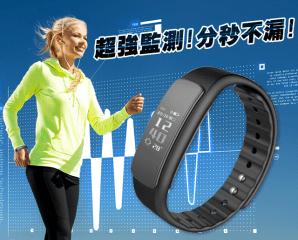 專業觸控型運動心率手環,限時5.8折,今日結帳再享加碼折扣