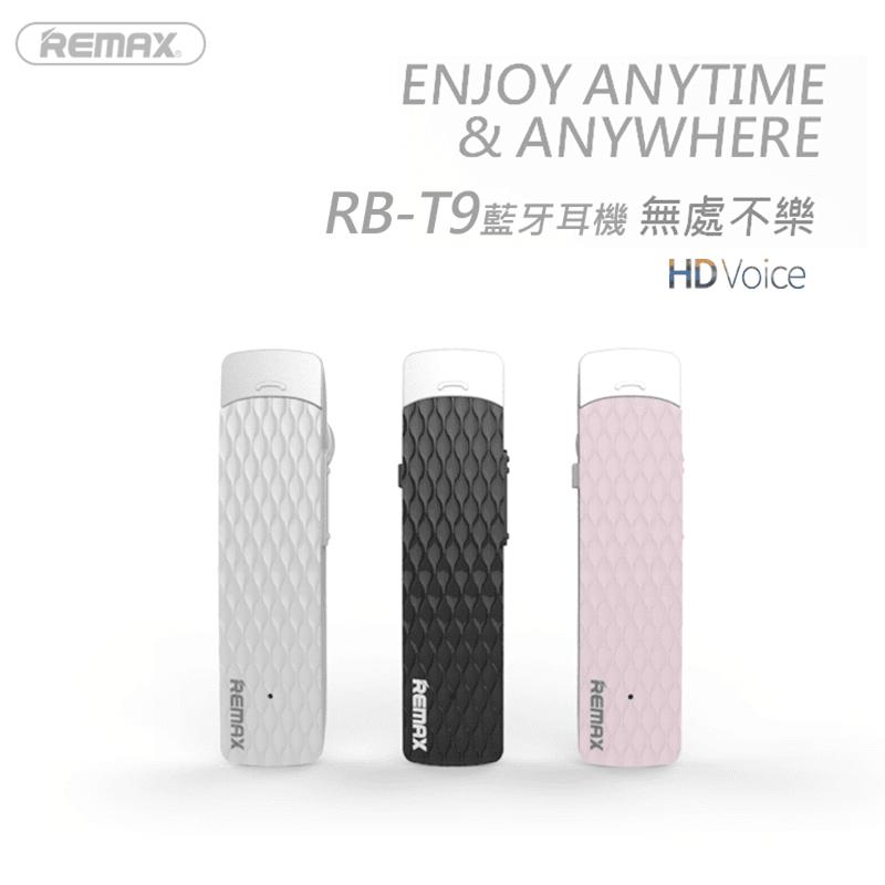 REMAX極輕智能商務藍牙耳機RB-T9,今日結帳再打85折