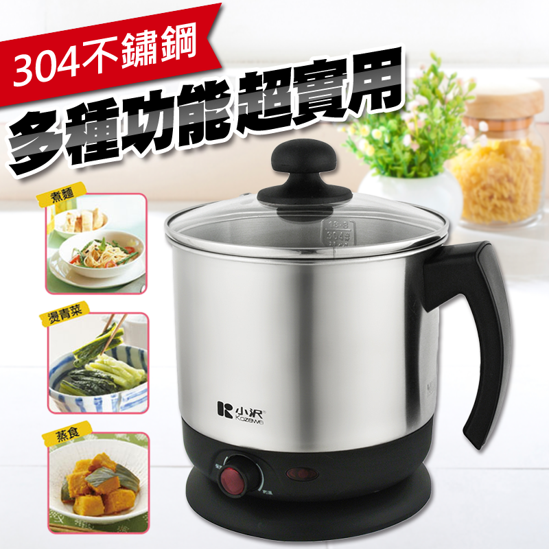 Kozawa小澤不鏽鋼快煮美食鍋,限時4.6折,請把握機會搶購!