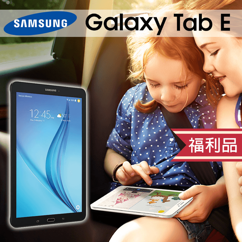 SAMSUNG Galaxy Tab E 8吋平板,限時4.9折,請把握機會搶購!