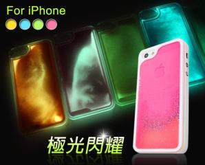 iPhone螢光流沙手機殼,限時1.8折,今日結帳再享加碼折扣