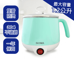 SOWA首華1.2L美食鍋(SPK-KY1001M),今日結帳再打85折