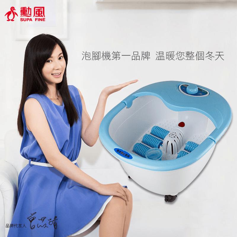 勳風加熱SPA泡腳足浴機HF-G308H,限時7.1折,請把握機會搶購!