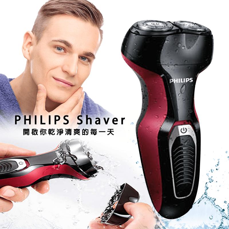 Philips飛利浦300系列電鬍刀S330,限時6.5折,請把握機會搶購!